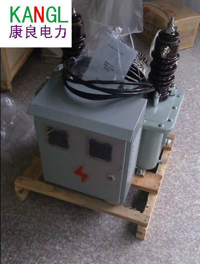 用于计量电力变压器高压侧电度时